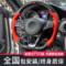 专用奔驰新E级 B级 C级 CLA GLC GLE A级 D型改装碳纤维AMG方向盘