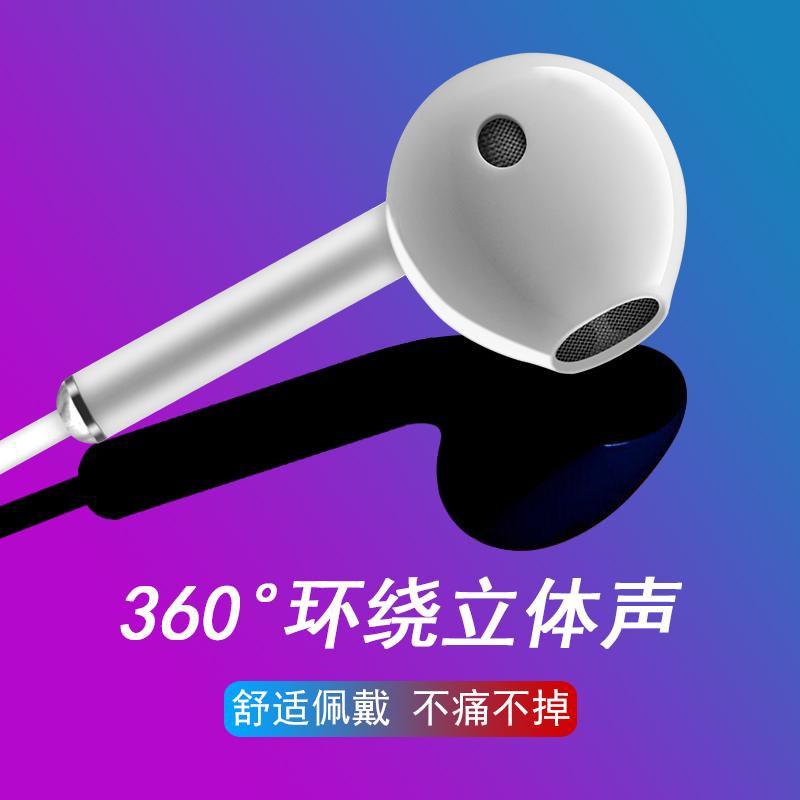 耳机入耳式苹果安卓华为小米vivo三星手机通用重低音线控运动耳塞