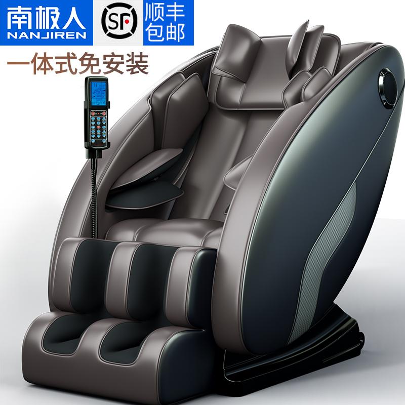 局部热敷+按摩+气囊推拿:南极人 电动按摩椅 豪华版NZ09F50573S