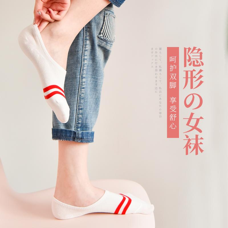 袜子女ins潮短款纯棉防臭条纹薄款短袜浅口女生隐形硅胶防滑船袜