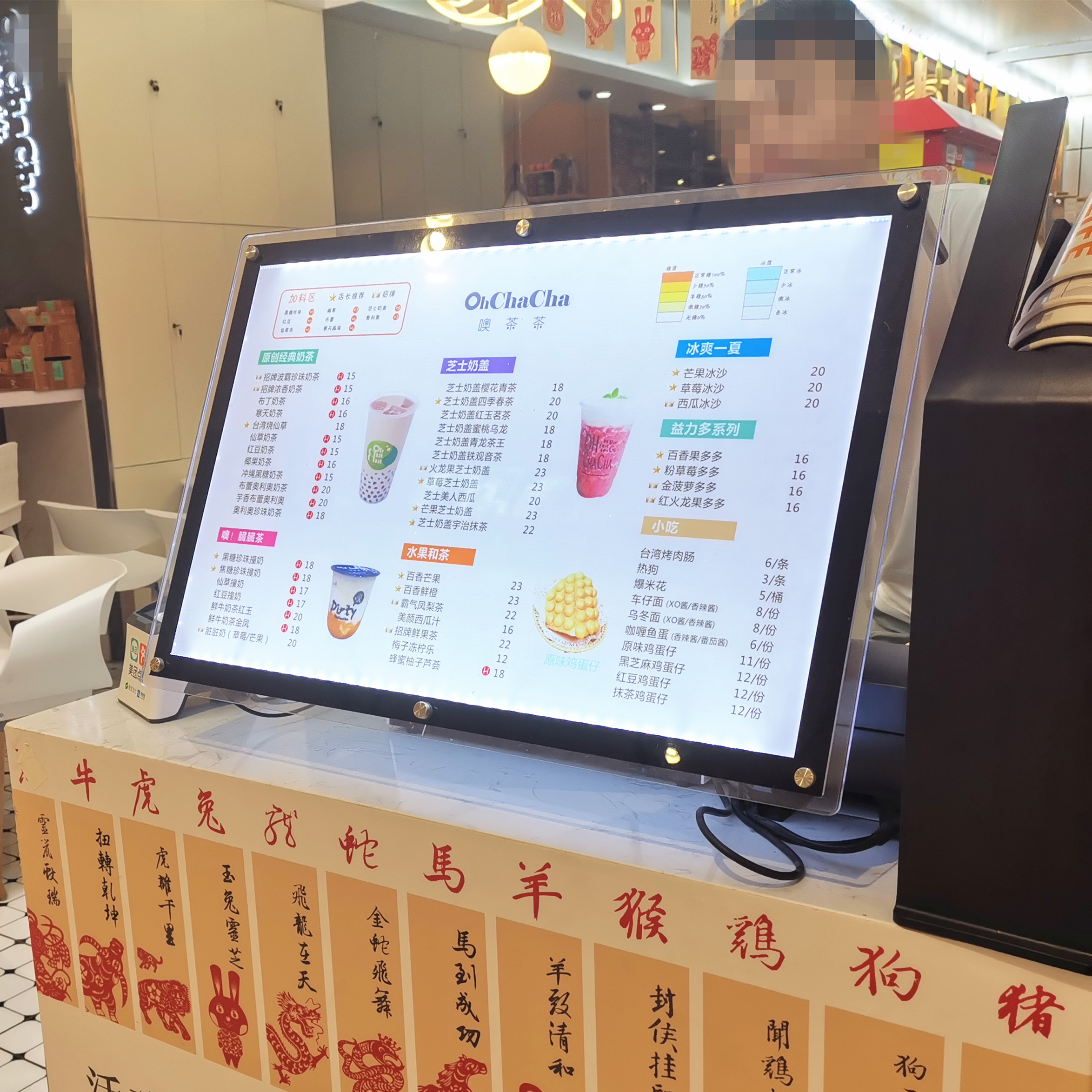 LED亚克力灯箱价目表台面吧台餐饮菜牌点餐价格表奶茶店水晶灯箱