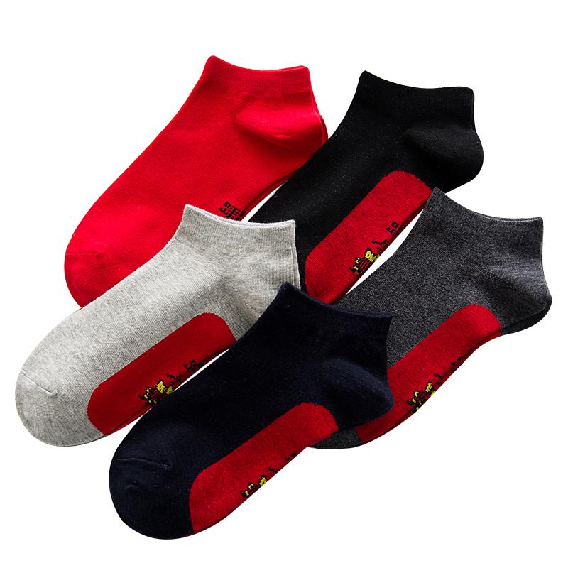本命年踩小人袜子男韩版低帮浅口防臭棉短袜子红色运动男袜学生