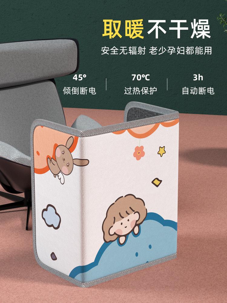 暖腳寶桌下取暖器冬天辦公室保暖腳墊加熱墊捂腳暖腿腳冷神器電熱