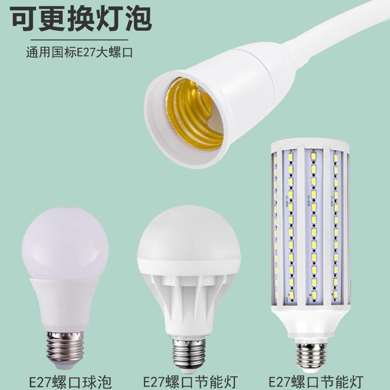 遥控直插式led插座灯泡带开关插头节能电灯超亮客厅卧室墙壁灯高清大图