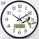 Platinum morning mute wall clock creative fashion quartz table clock minimalist living room bedroom modern home watch pocket watch