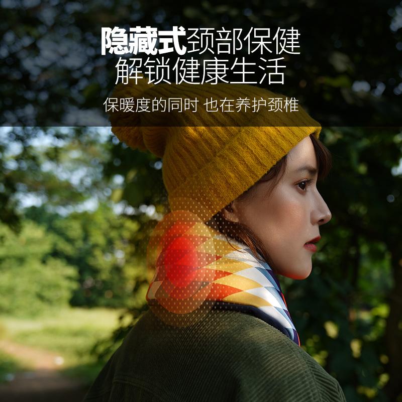 【飞乐思】智能发热百搭长款情侣围巾