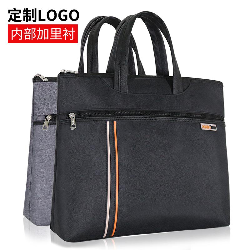 定制A4手提文件袋帆布公文袋商务文件包拉链袋防水资料袋公文包