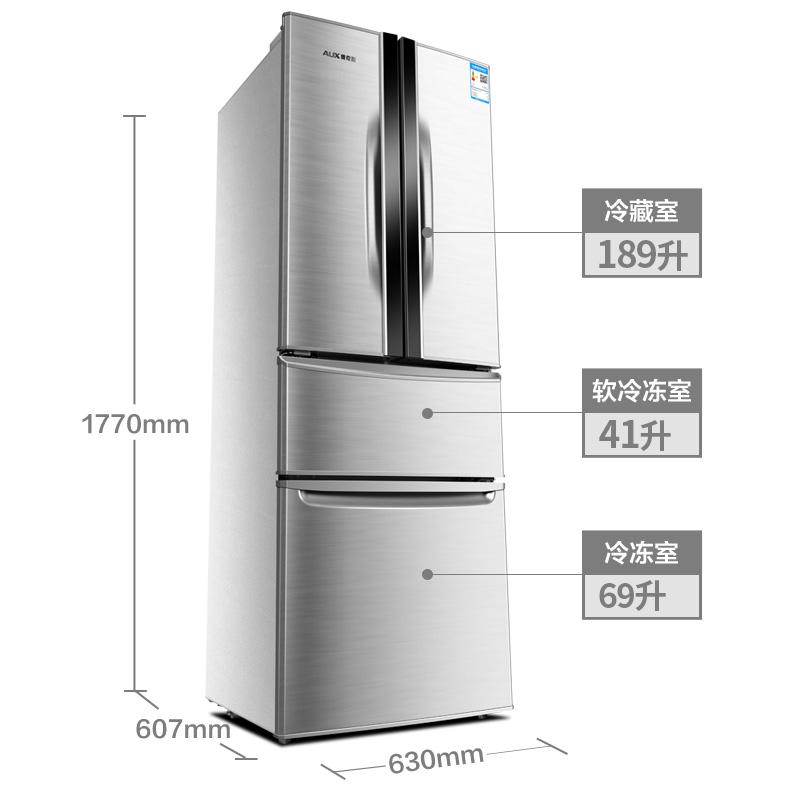 AUX/奥克斯冰箱双开门四三门对开门小型家用双门大节能超薄电冰箱