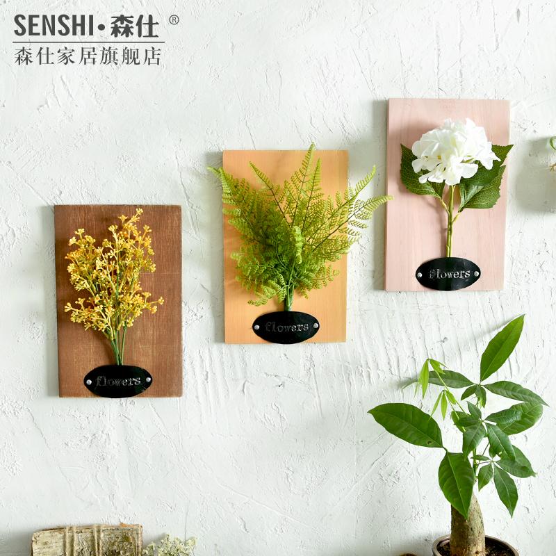 立体仿真花艺植物墙上装饰品创意家居客厅餐厅卧室墙面壁饰壁挂件