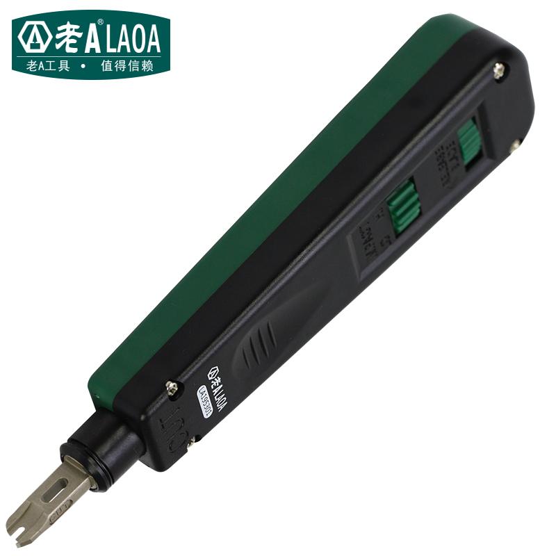 老A原产台湾打线刀110调力型网络模块配线架打线器钳电话线网线卡