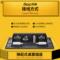 贝桥K210多功能桌面插座6.5话筒五孔电源网络多媒体桌插接线盒
