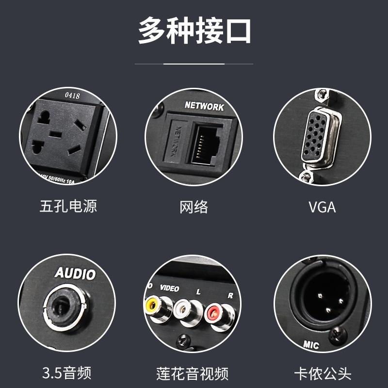 贝桥LB-0418多媒体桌面插座嵌入式莲花音视频卡农麦克风电源插座