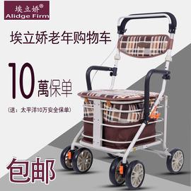 老人手推车 助行车四轮老年购物车买菜车代步车助行车可坐手拉车