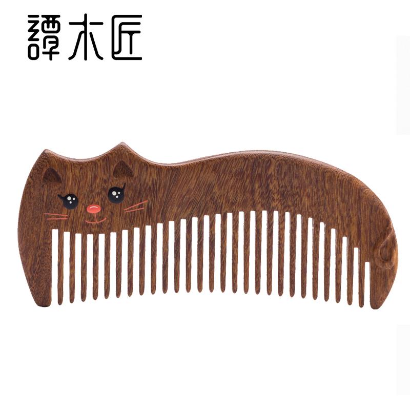 谭木匠礼盒懒猫公主 木梳子可爱化妆梳  节日礼物 送女生