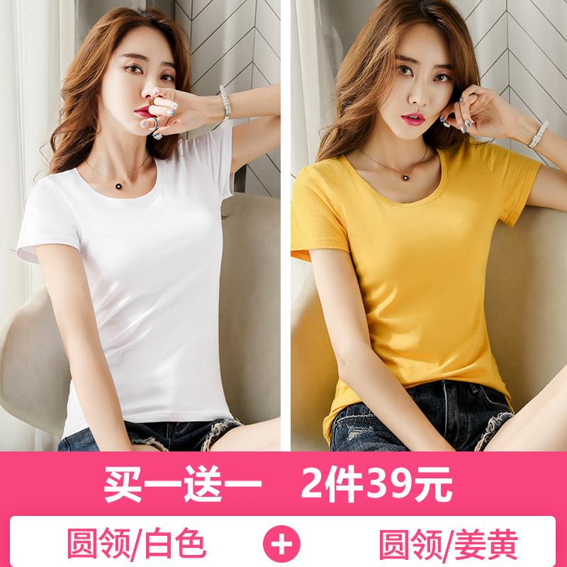 夏季纯棉短袖女2021新款白色t恤女修身显瘦圆领打底百搭半袖上衣
