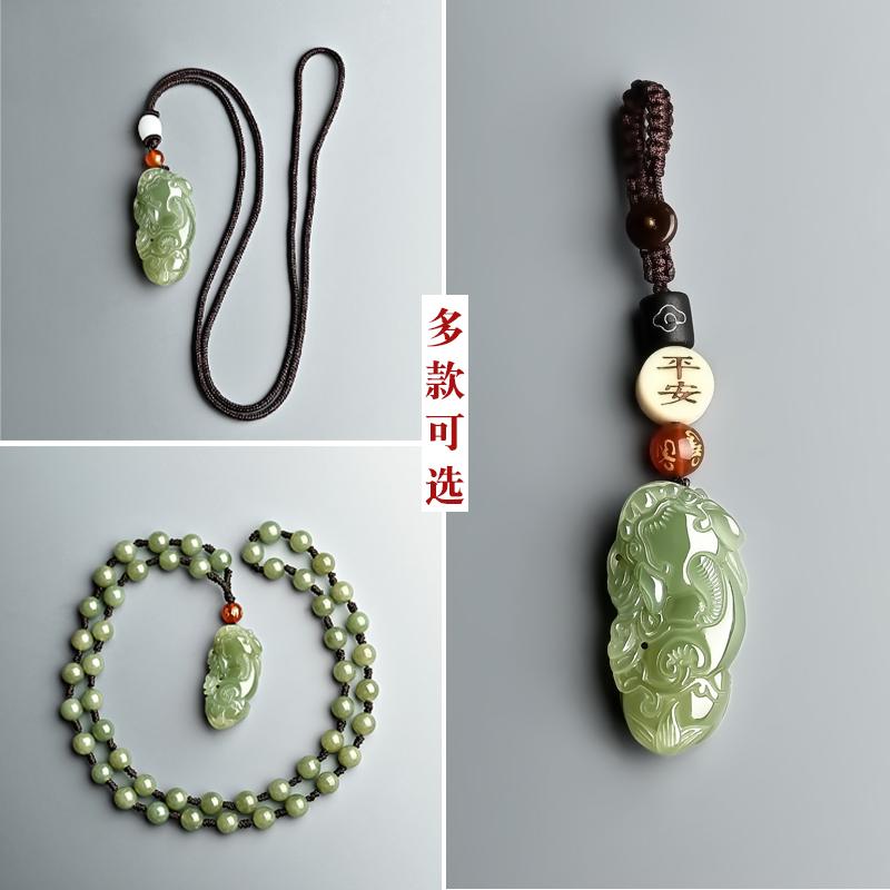 天然和田玉貔貅吊坠男女款项链霸王貔挂件玉石皮丘玉皮休钥匙链