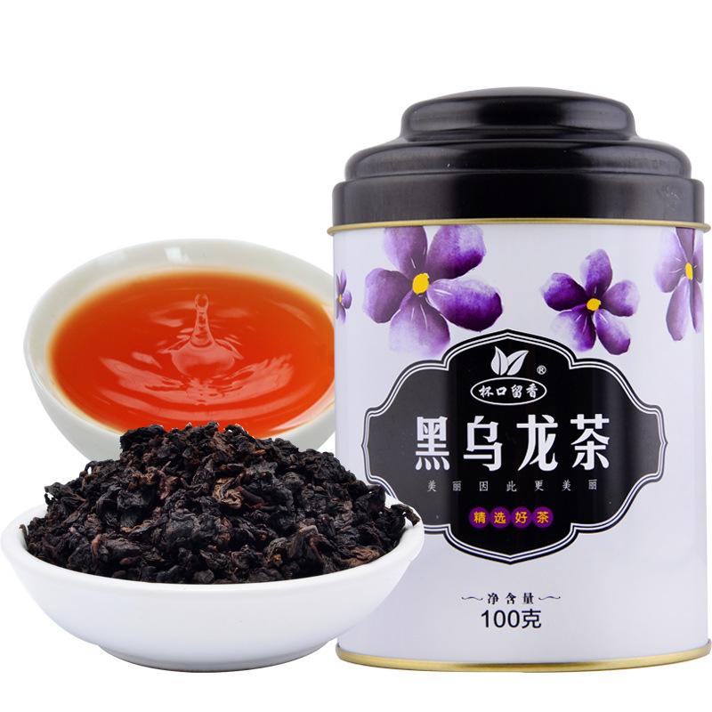 干特级精黑乌龙茶刮油茶分分钟油切黑乌龙茶刮油细腰妹菊花乌龙茶