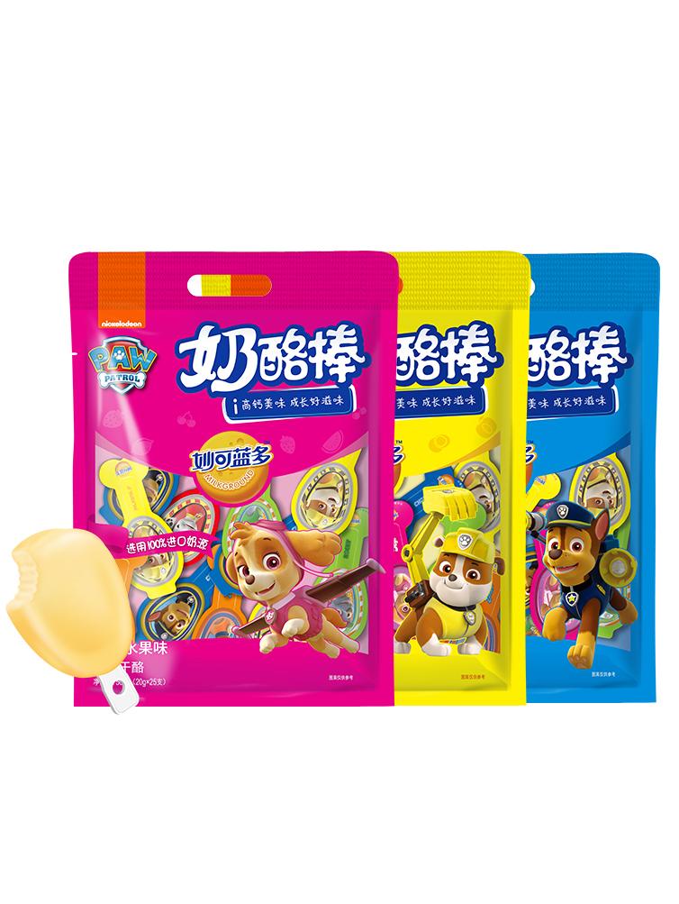 支儿童高钙奶酪棒芝士宝宝营养零食 50 袋 2 克 500 妙可蓝多奶酪棒