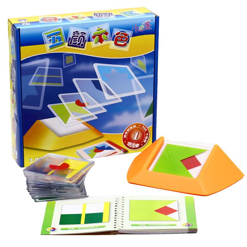 小乖蛋五颜六色 儿童空间思维逻辑训练益智玩具智慧游戏烧脑闯关