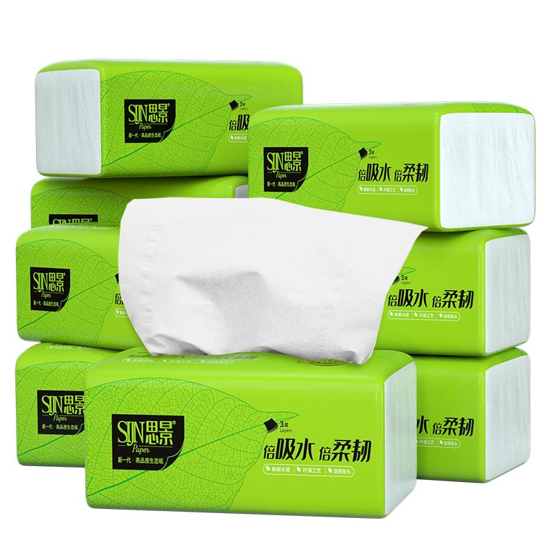 思景纸巾抽纸家用大包大号实惠装整箱婴儿专用卫生纸面巾纸餐巾纸