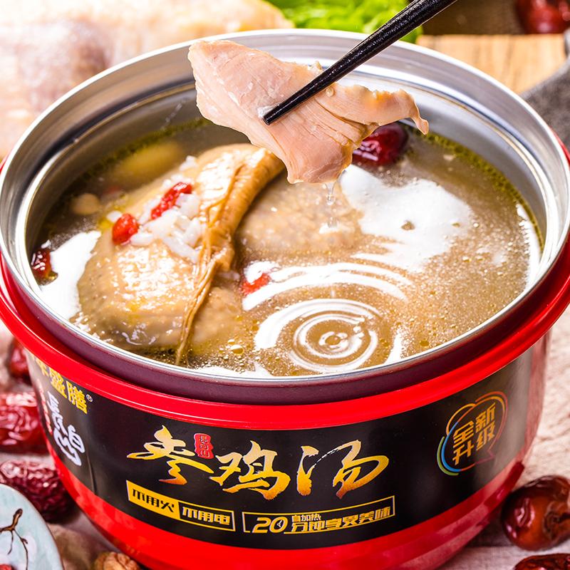 【百年盛膳】自热锅速食参鸡汤800g/罐