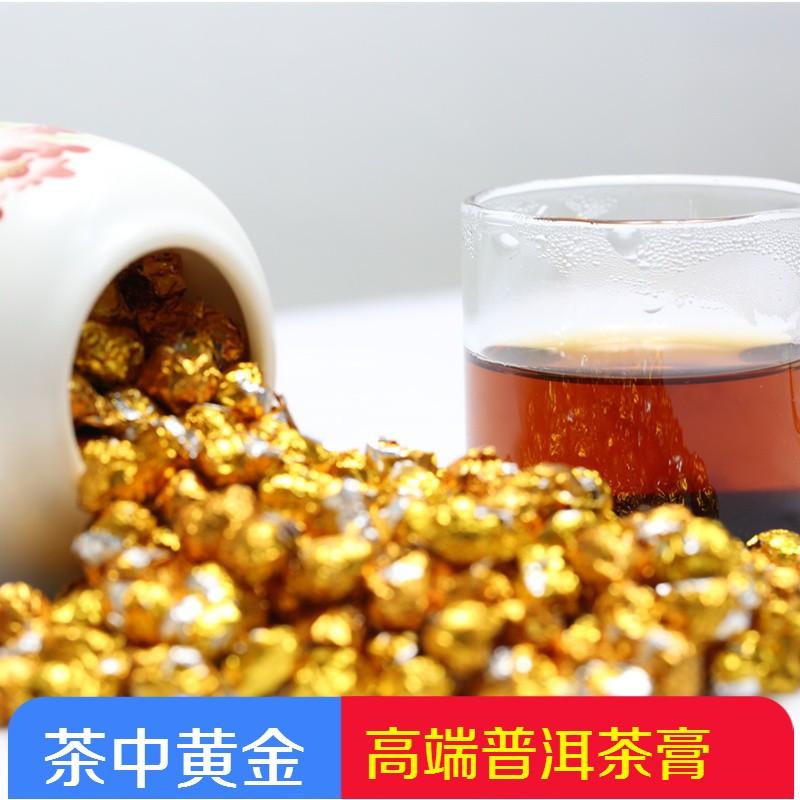 克罐装速溶茶膏特级包邮 50 普洱茶膏熟茶膏云南普洱茶熟茶陈年散茶