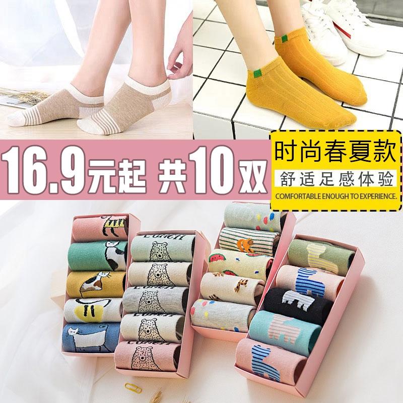 袜子女短袜浅口女士棉袜ins潮日系可爱船袜女硅胶防滑夏季隐形袜
