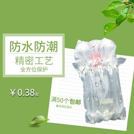 尊致气柱袋5柱16cm苦荞酒酒瓶玻璃瓶液体防震防摔包装充气快递袋