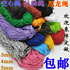 3/4/5mm thick and soft color nylon rope polypropylene hollow braided rope packing beam mouth rope tag rope