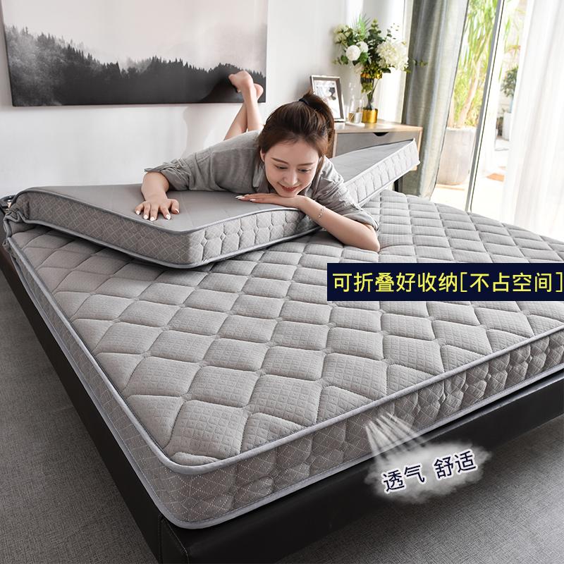 床垫软垫学生宿舍单人榻榻米垫子海绵垫薄款夏季垫被褥子加厚家用