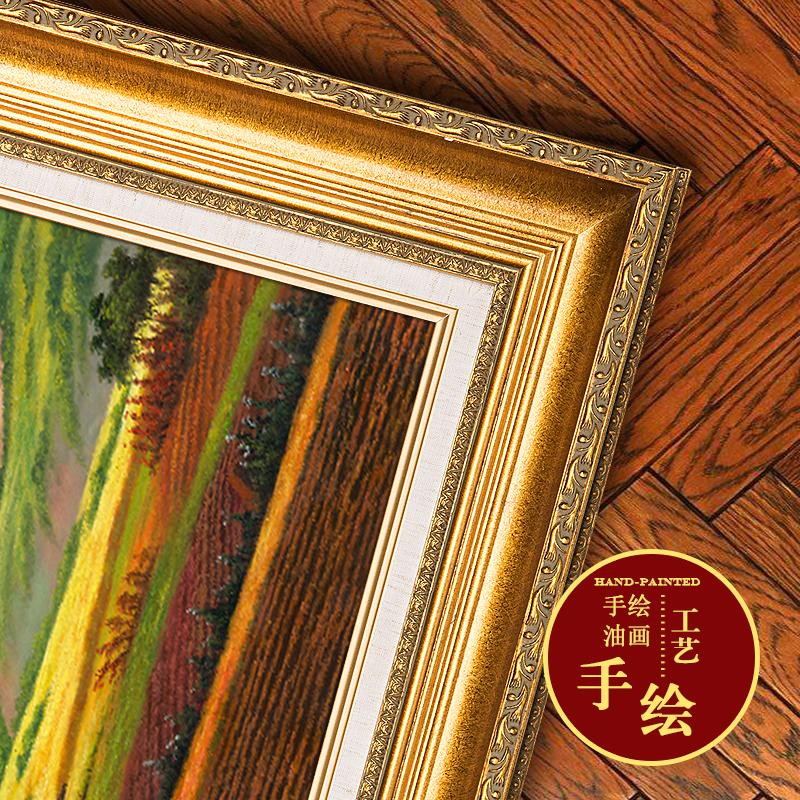 欧式手绘沙发背景墙装饰画壁画餐客厅背有靠山玄关风景油画巨人山