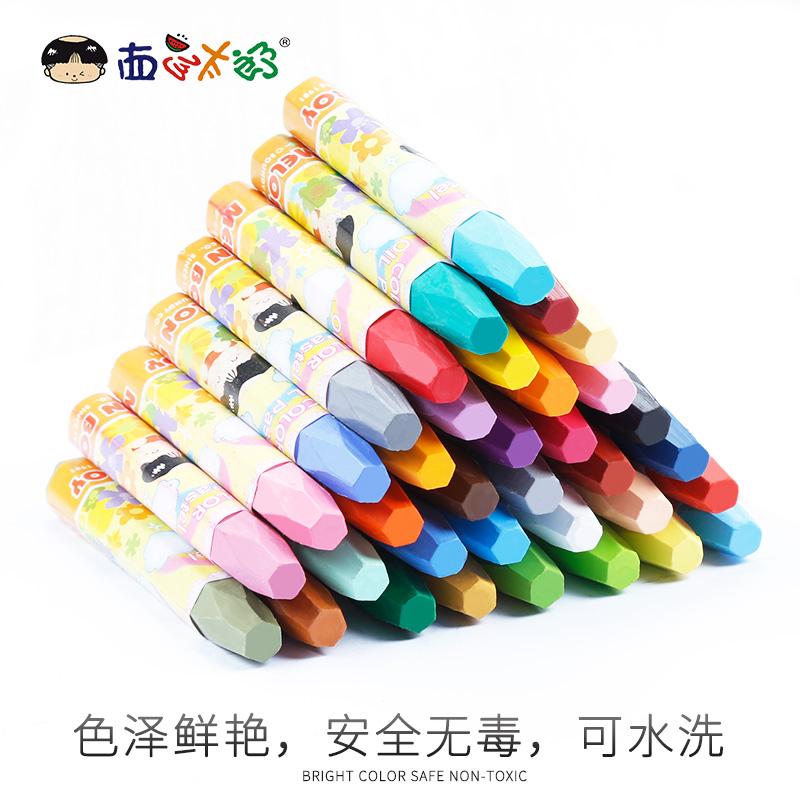 儿童蜡笔套装12/24/36色西瓜太郎幼儿园宝宝画笔可水洗油画棒腊笔