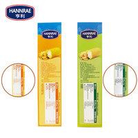 欧洲进口亨利低脂玉米片酥脆免煮即食早餐非油炸营养谷物冲饮麦片 (¥20)