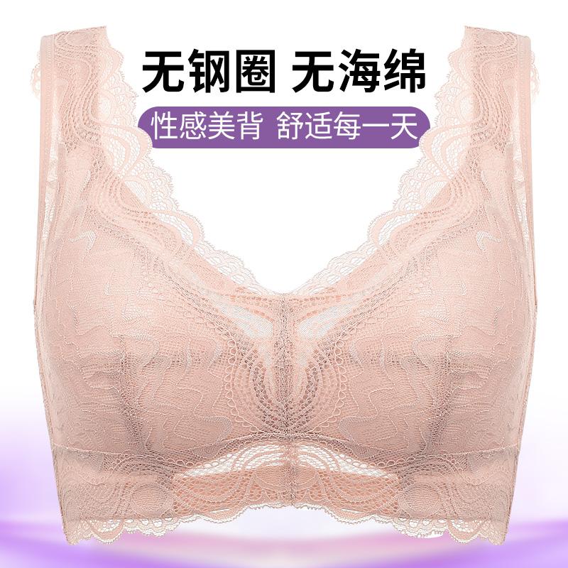 大码内衣女胖mm无钢圈超薄款大胸显小美背文胸调整型全罩杯收副乳