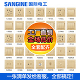 International electrician wall switch 86 type panel household combination wired network two-in-one TV computer socket