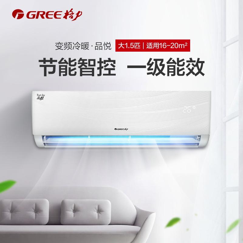 级空调挂机家用壁挂式品悦 1 匹智能变频 1.5 大 35GW KFR 格力 Gree
