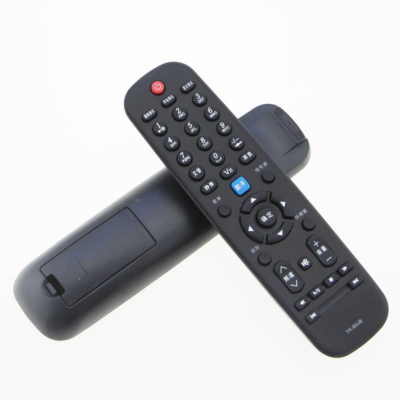 阴茎愺f-:`d�j�9�!yk��f_创维液晶电视遥控器yk-60jb ja jc jd 60ha hb hc hd