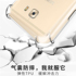 Samsung c9pro mobile phone shell C9000 protective cover transparent anti-fall soft silicone all-inclusive edge men and women to send tempered film