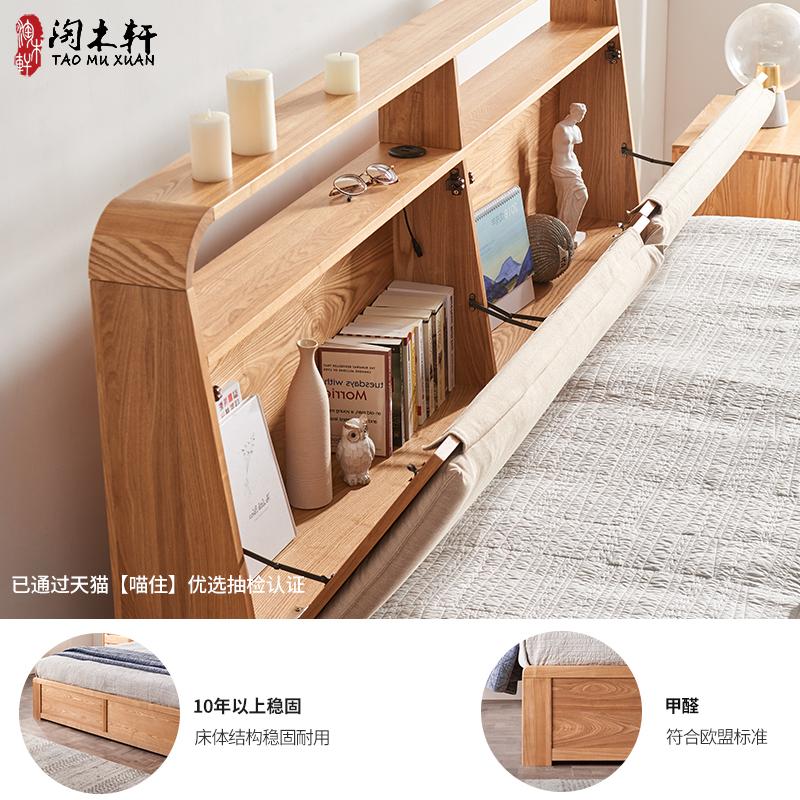 淘木轩北欧实木床双人1.8米1.5原木卧室主卧简约现代高箱储物床