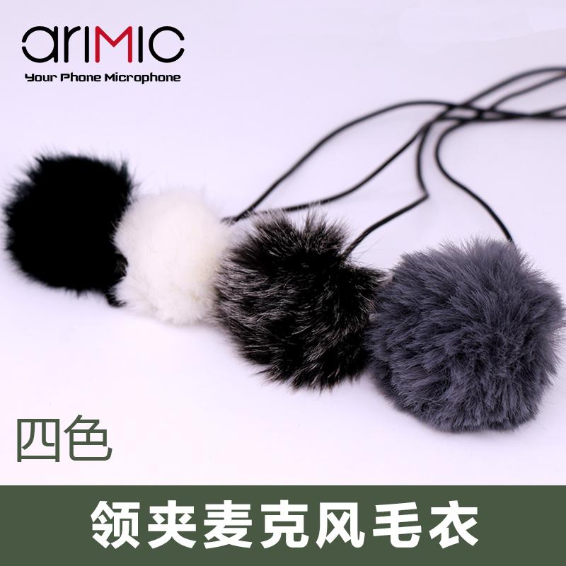 arimic 領夾麥克風毛衣uwp d11v1索尼防風通用套 毛絨絨降噪罩子