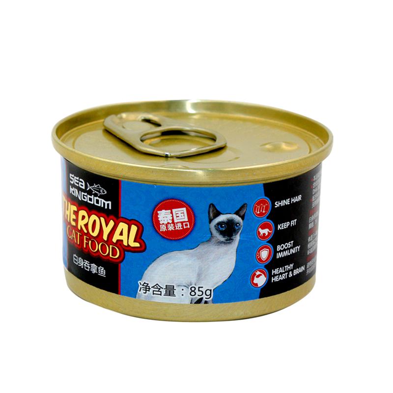 Sea Kingdom泰国皇室进口吞拿鱼猫罐头湿粮85g*24幼成猫白身鱼 (¥128(券后))