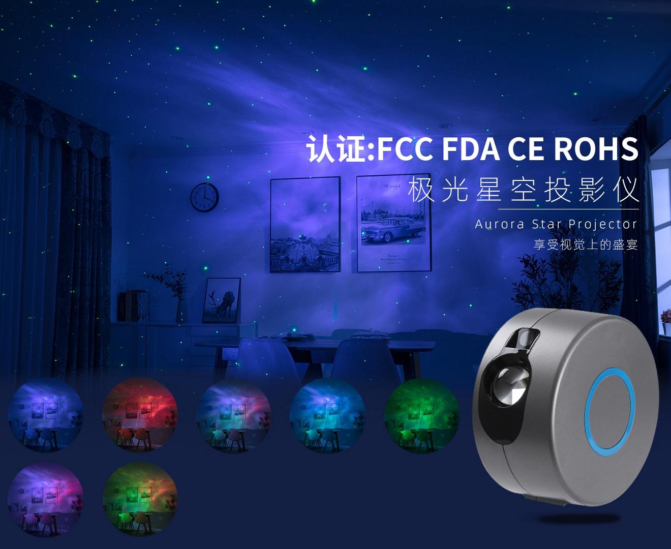 激光星云投影灯舞台装饰灯 LED 视觉 3D 新款七彩极光星空投影仪 2020