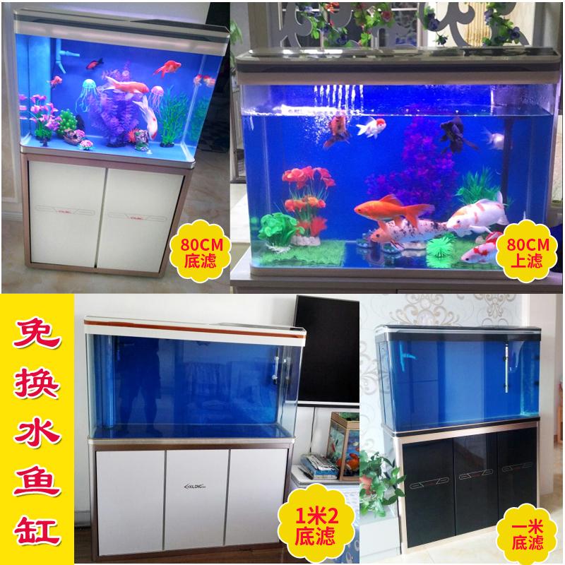 中小型客厅家用懒人免换水底滤上滤鱼缸高清玻璃生态水族箱带底柜