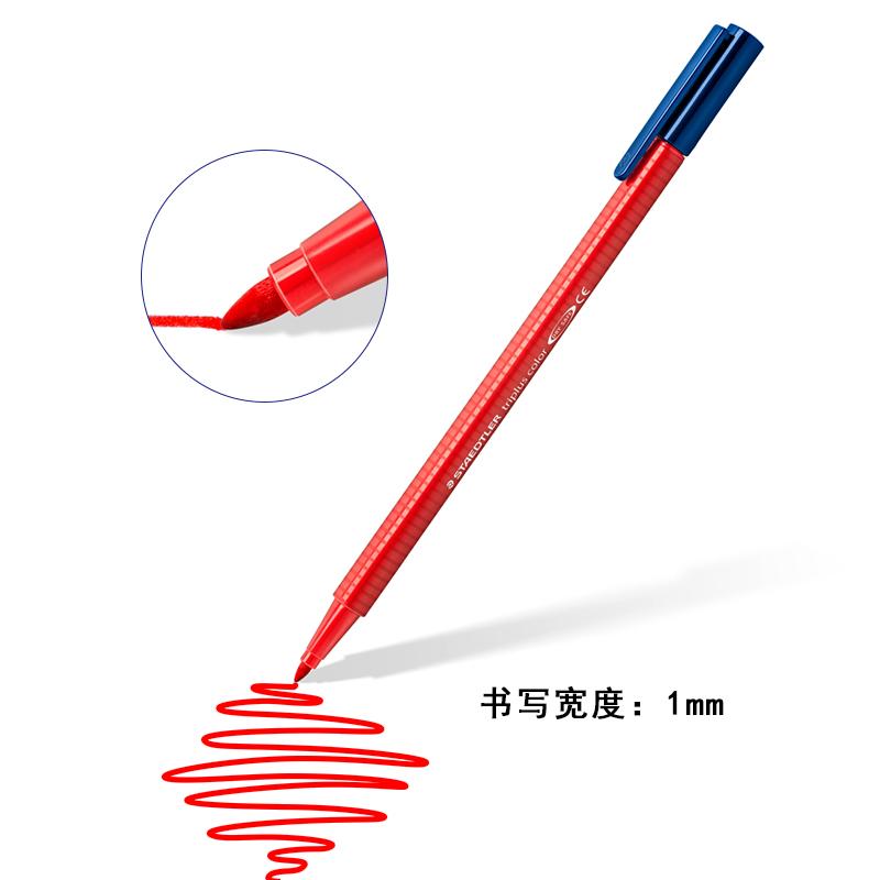 德国施德楼彩绘笔323 M50三角可水洗霓虹色彩绘笔铁盒装
