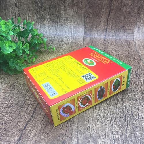包邮5盒装 阳帆牌阳江豆豉 豉汁排骨经典厨房调料 干豆豉400Gx5盒