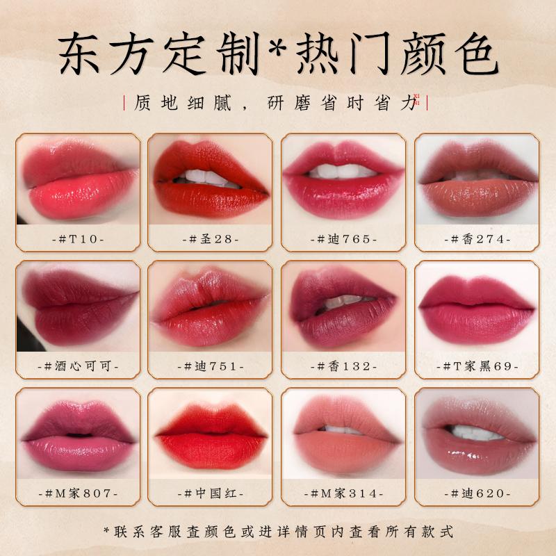 口红diy手工自制材料包全套装工具模具制作化妆