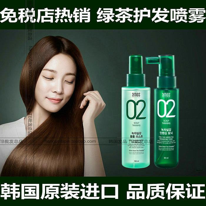 現貨 韓國愛茉詩amos綠茶生髮精華液頭髮豐盈蓬鬆噴霧髮根膨鬆劑