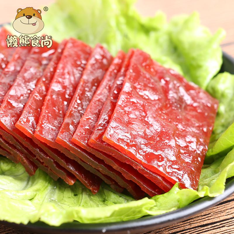 【买3送1】靖江特产猪肉脯肉类肉干网红整箱零食品袋装100g 9.9元
