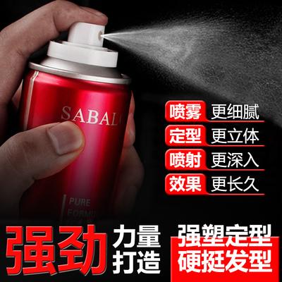 小瓶发胶99ml过安检上飞机迷你旅行装定型喷雾男女士啫喱水干胶