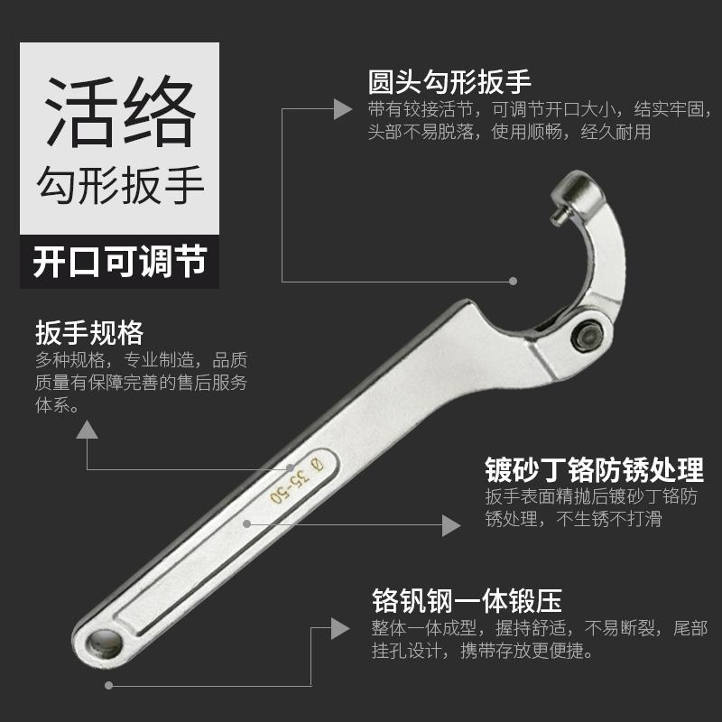 MIKUNI侧面孔水表盖圆头螺母可调节钩勾形型月牙扳手活络勾钩扳手